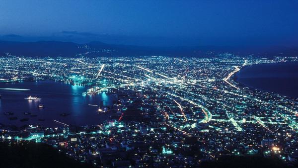 đến Hokkaido