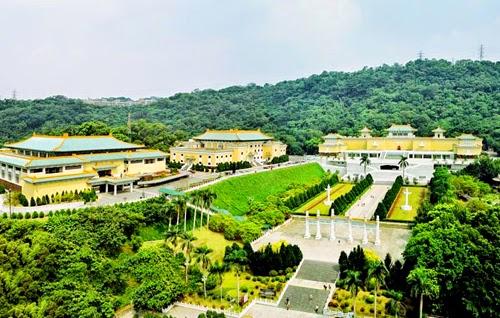 Cố cung Đài Loan