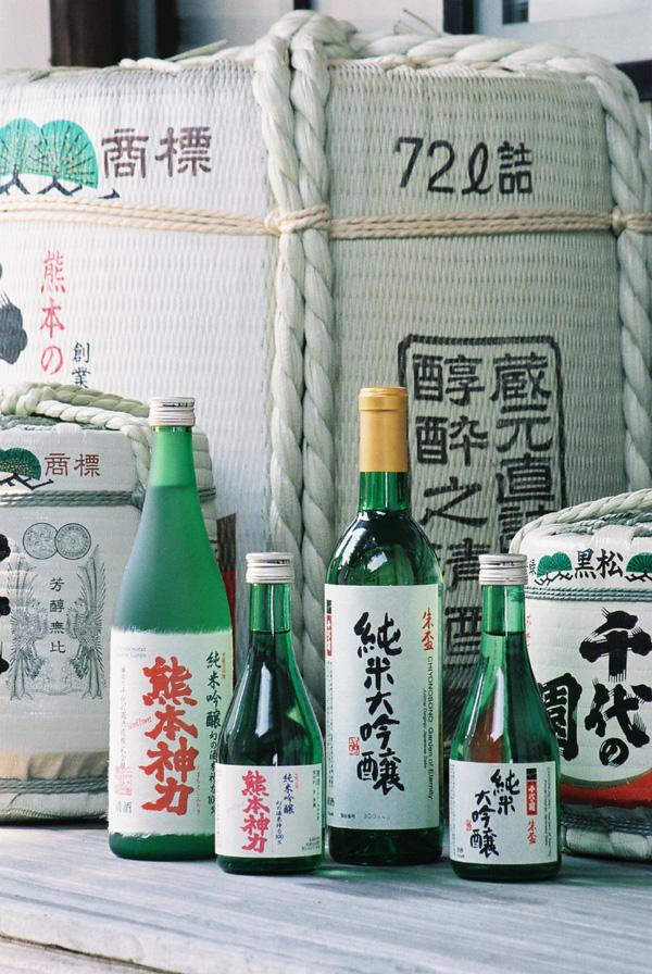Uống thử rượu sake