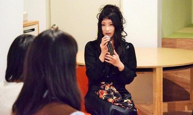 cô gái tên Saki Kozai