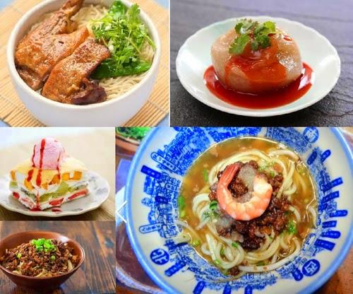 ẩm thực Đài Loan