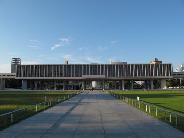 Tham quan Bảo tàng Tưởng niệm Hòa bình Hiroshima