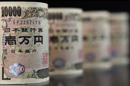 Đồng yên mất giá sau phát biểu của quan chức Nhật Bản