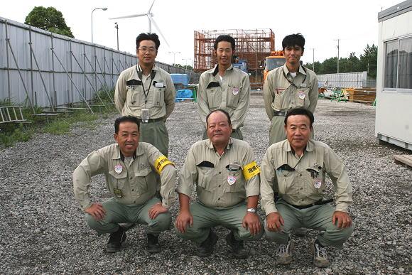 Tuyển Kỹ Sư Xây Dựng Đi Làm Việc Tại Nhật Bản
