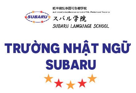 Du học Nhật Bản Trường Nhật Ngữ Subaru Language School